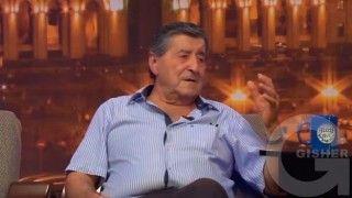 Ush erekoyan - Arshak Sadoyan