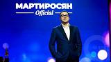 Мартиросян Official - 01.04.2018