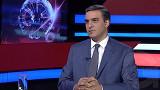 Harcazruyc - Arman Tatoyan