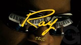 Ռեյը (2004)