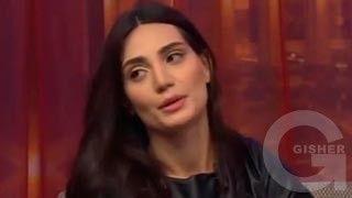 Ush erekoyan - Syuzi