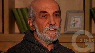 Chakertner - Gurgen Xanjyan