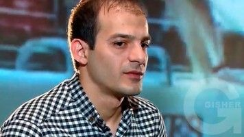 Haxtanak kertoxner - Harutyun Merdinyan