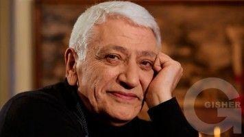 Chakatagrer - Eduard Tadevosyan