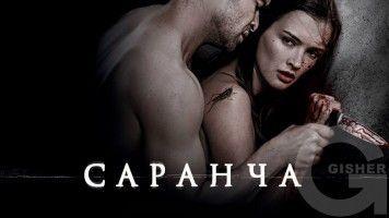 Российские (советские) фильмы