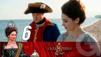 Екатерина. Взлет - Серия 6