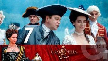 Екатерина. Взлет - Серия 7