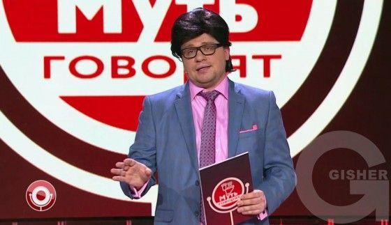 Comedy Club / Камеди Клаб
