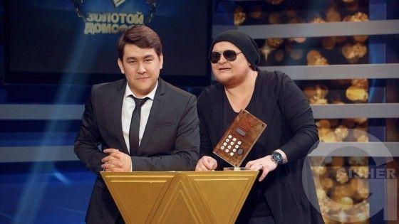 Однажды в России: сезон 4, серия 4