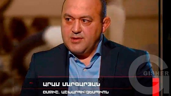 Haxtanak kertoxner - Aram Margaryan