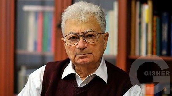 Ashxarhi Hayere - Yuri Oganesyan