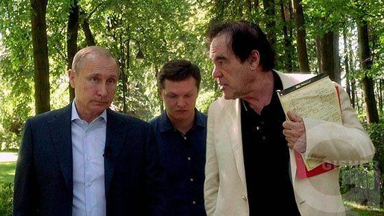 Путин - Часть третья
