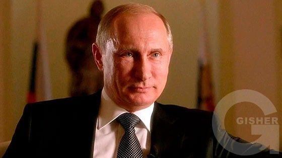 Путин - Часть первая