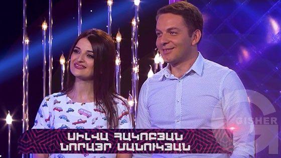 Siro banadzev - Episode 1