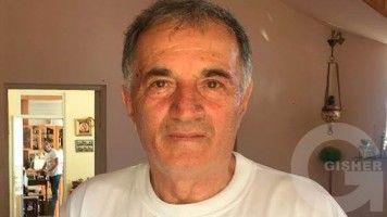 Chein spasum - Arkadi Ter-Tadevosyan