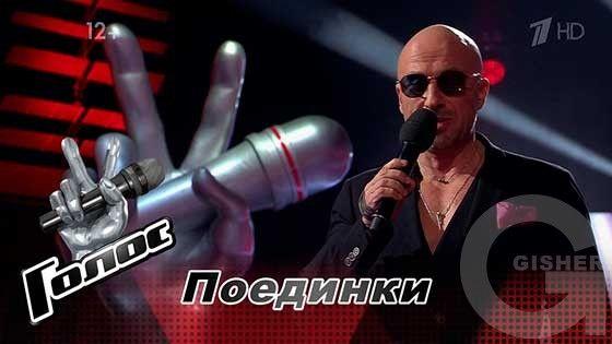 Голос 6 сезон - Выпуск 03.11.2017