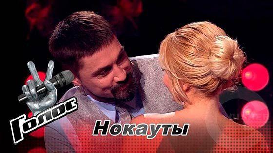 Голос 6 сезон - Выпуск 24.11.2017