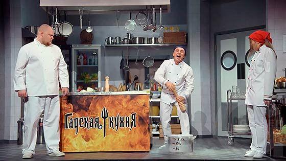 Однажды в России, 4 сезон, 27 выпуск