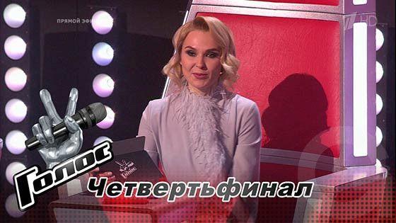 Голос 6 сезон - Выпуск 08.12.2017