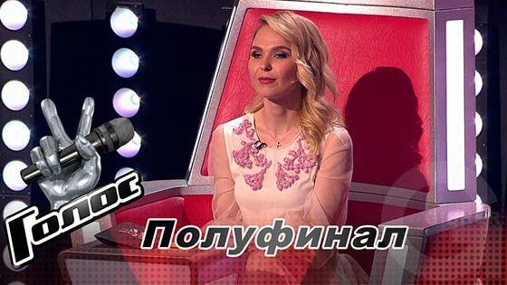 Голос 6 сезон - Выпуск 22.12.2017