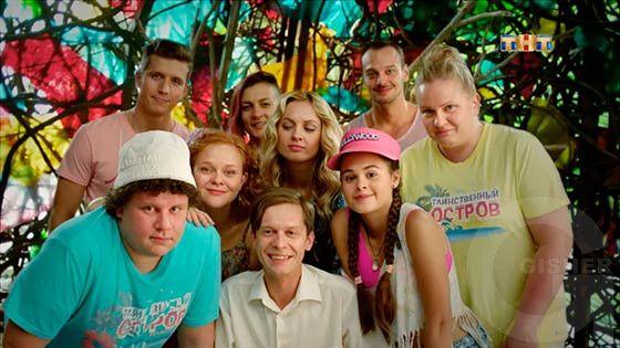 Остров, 2 сезон, 3 серия