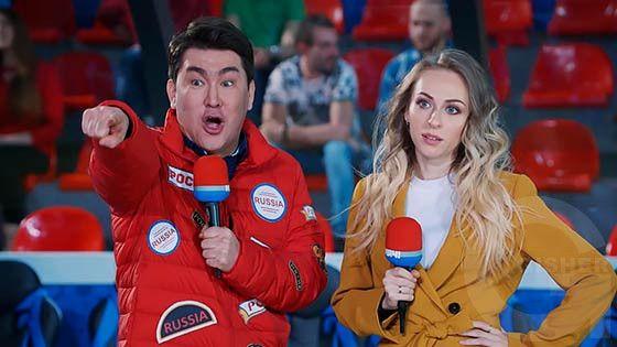Однажды в России, 5 сезон, 9 выпуск