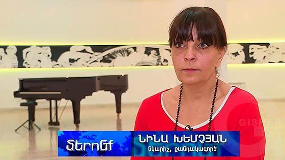 Meronq - Nina Xemchyan