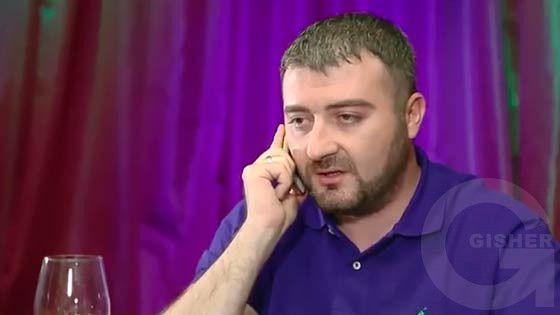 Ktakov Taguhin / Ктаков Тагуин