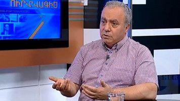 Urvagits - 04.06.2018 (Hrant Bagratyan)