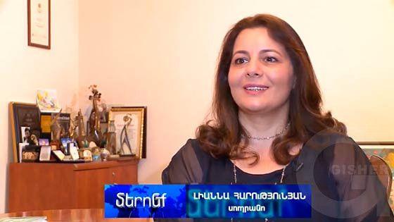 Meronq - Lianna Harutyunyan
