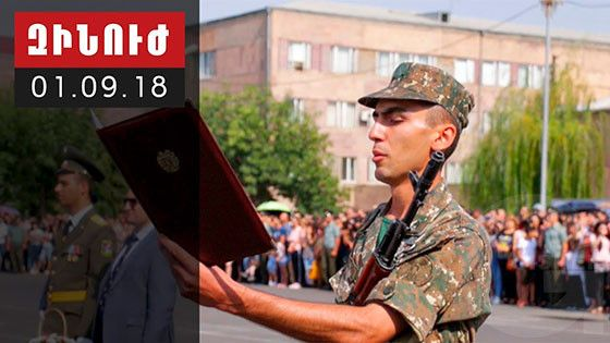 Zinuj - 01.09.2018
