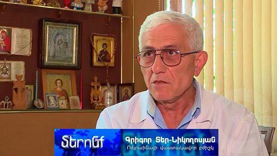 Meronq - Grigor Ter-Nikoghosyan
