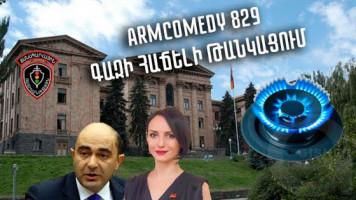 ArmComedy - 829