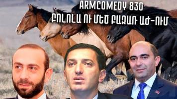 ArmComedy - 830