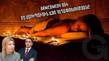 ArmComedy - 804