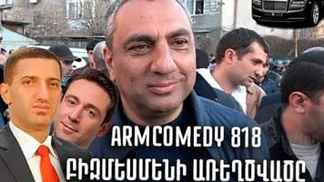 ArmComedy - 818