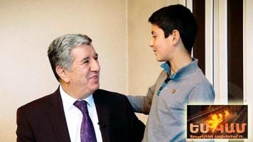 Es kam - Tovmas Poghosyan