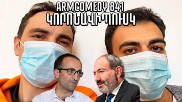 ArmComedy - 841
