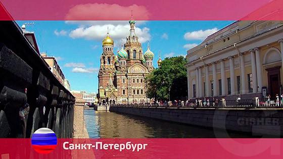Орел и решка: Санкт-Петербург