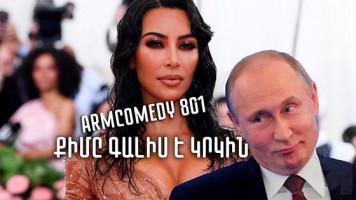 ArmComedy - 801