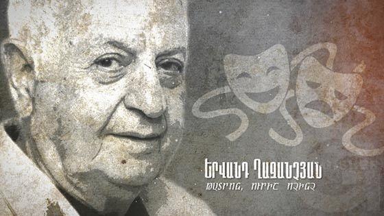 Ervand Ghazanchyan (2019)