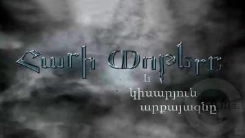 Հարի Փոթերը և կիսարյուն արքայազնը (2009)