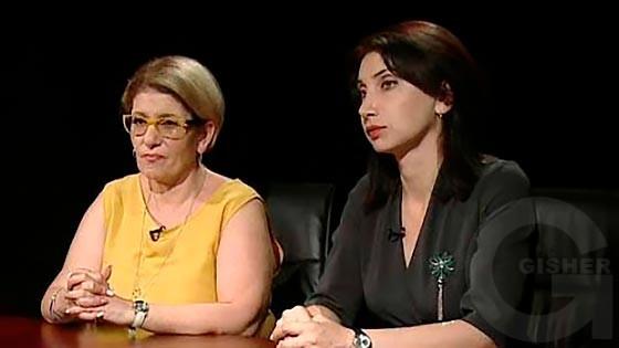 Hayelu araj - Silva Adamyan, Sona Aghekyan