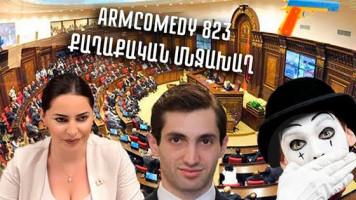 ArmComedy - 823