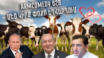 ArmComedy - 828
