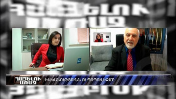 Hayelu araj - Paruyr Hayrikyan (01.04.2020)