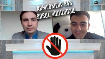 ArmComedy - 848