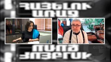 Hayelu araj - Ashot Grigoryan (30.03.2020)