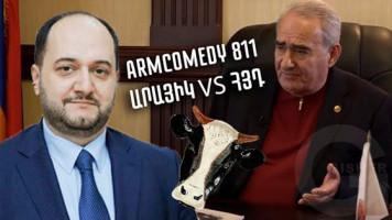 ArmComedy - 811