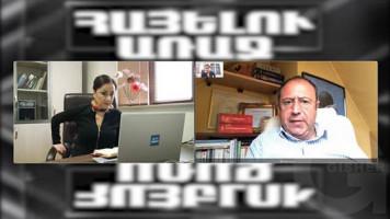 Hayelu araj - Sevak Torosyan (07.04.2020)